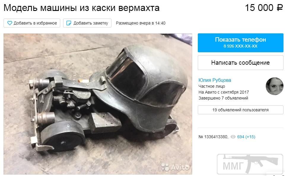 63977 - Эксклюзивы и раритеты в продажах )))