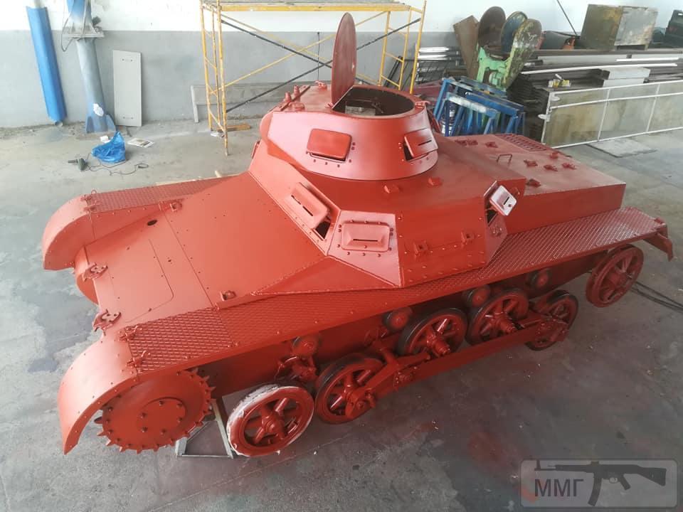 64013 - Деревянный танк