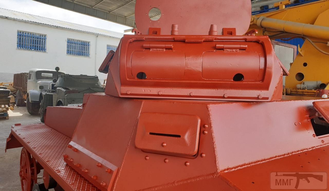 64016 - Деревянный танк