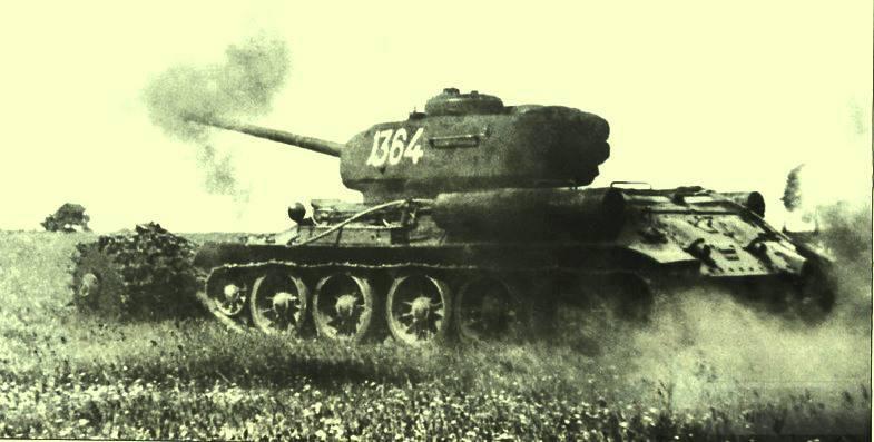6411 - Послевоенная проблема мин (опыт Второй мировой)