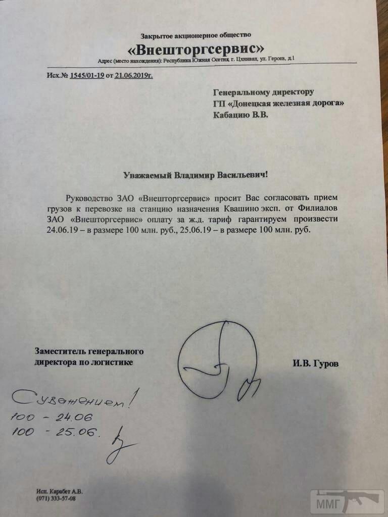 64194 - Командование ДНР представило украинский ударный беспилотник Supervisor SM 2, сбитый над Макеевкой