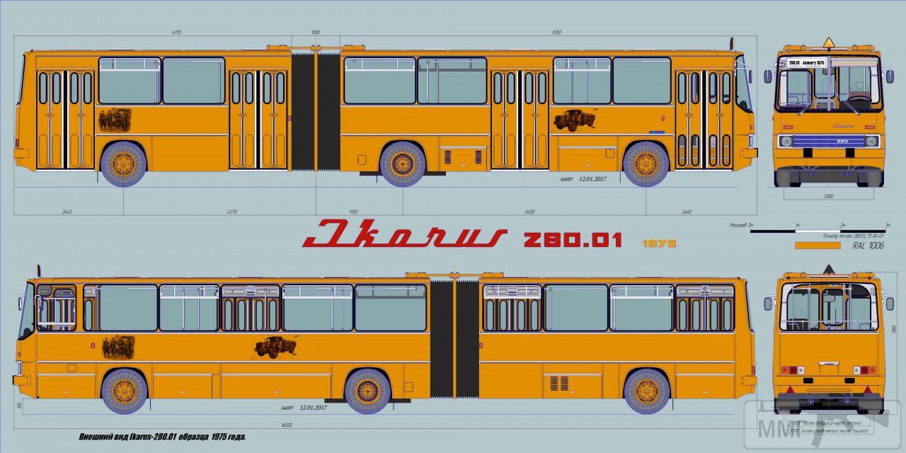 64202 - Икарусы