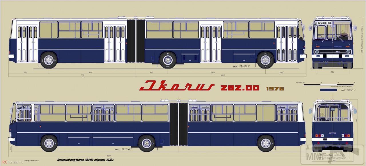64203 - Икарусы