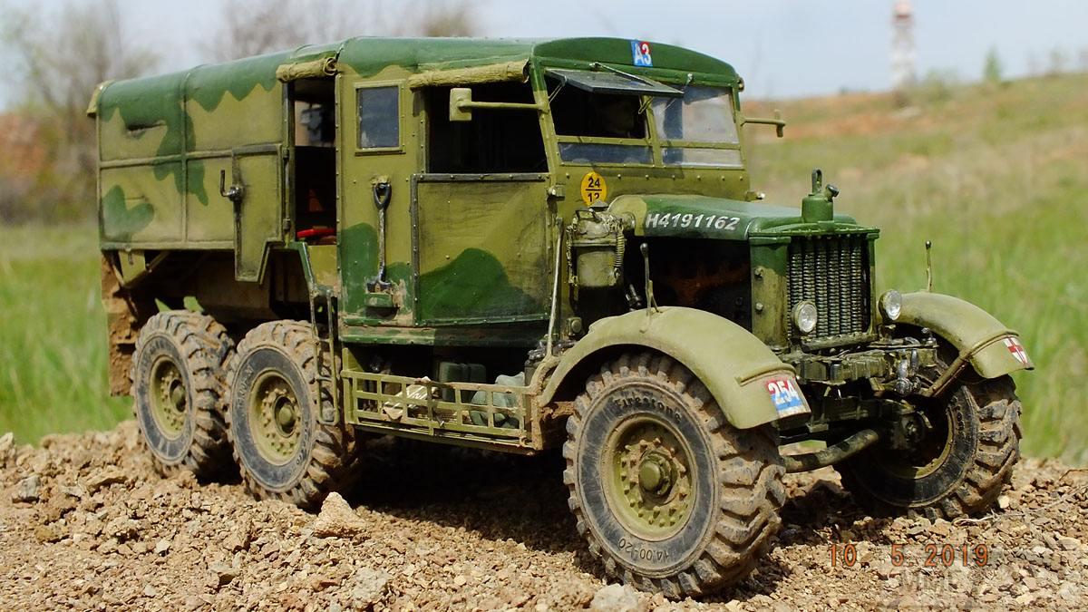 64241 - Модели грузовиков