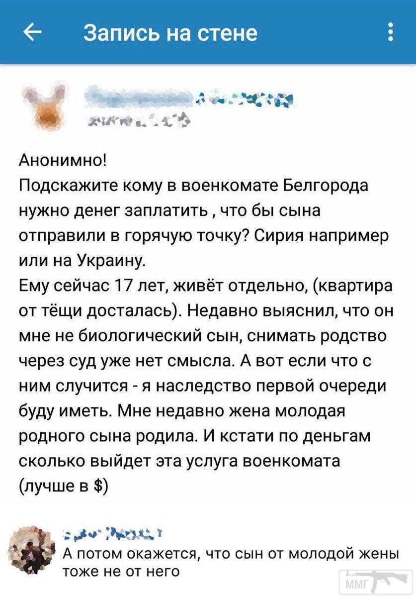 64316 - А в России чудеса!