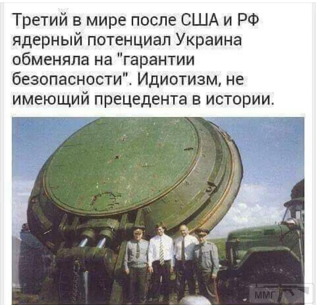 64322 - Украина - реалии!!!!!!!!