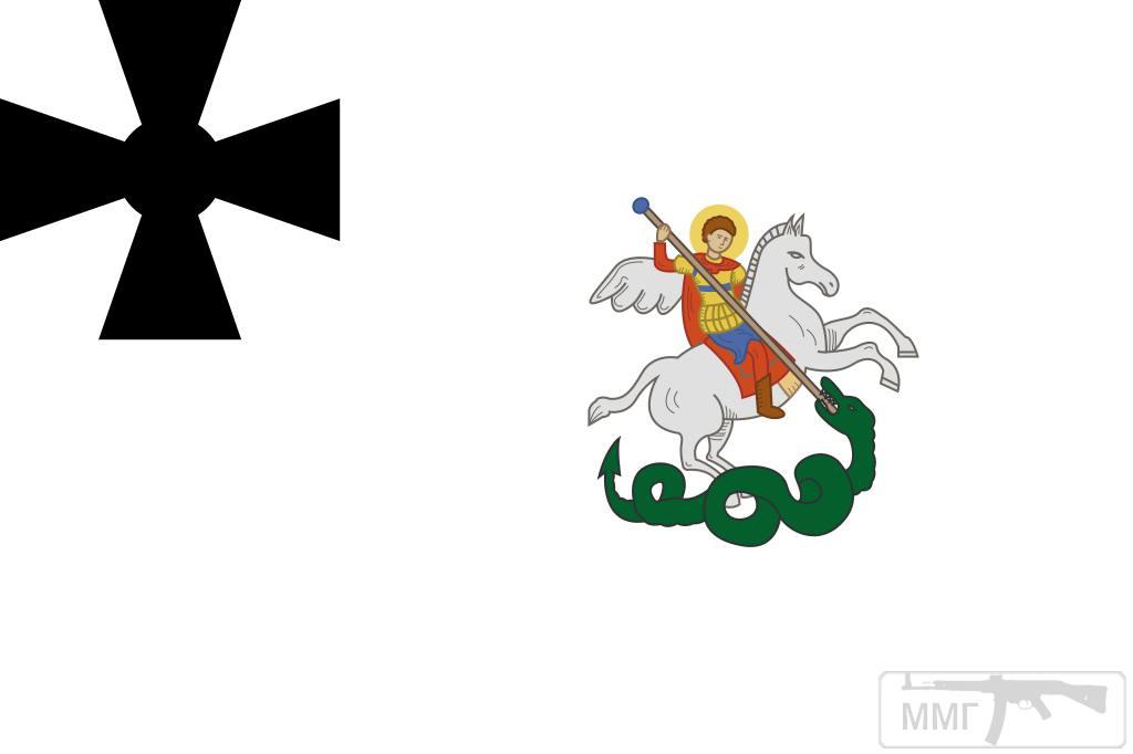 64348 - Локотская республика - русский коллаборационизм WW2