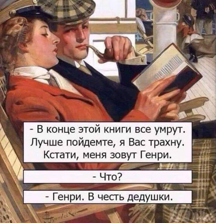 64384 - Анекдоты и другие короткие смешные тексты