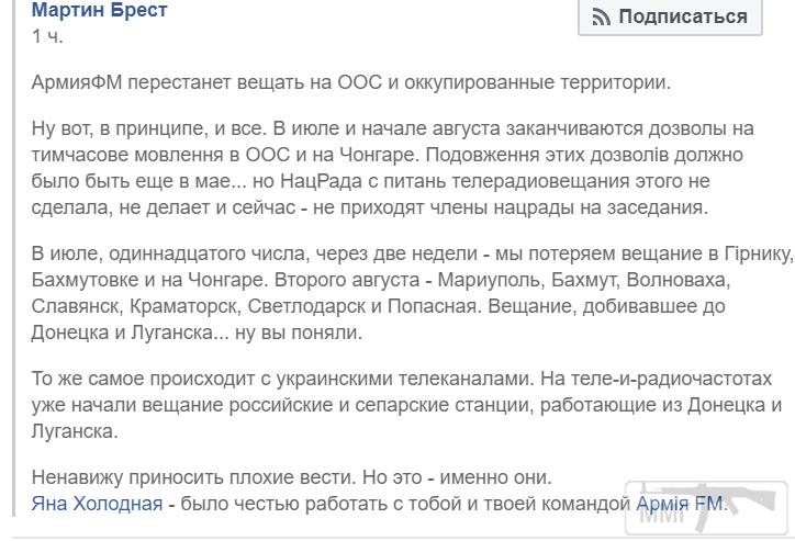 64478 - Командование ДНР представило украинский ударный беспилотник Supervisor SM 2, сбитый над Макеевкой