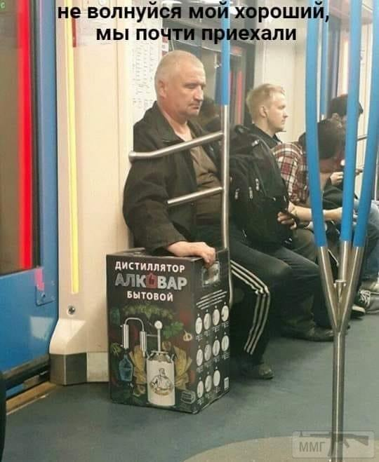 64485 - Пить или не пить? - пятничная алкогольная тема )))