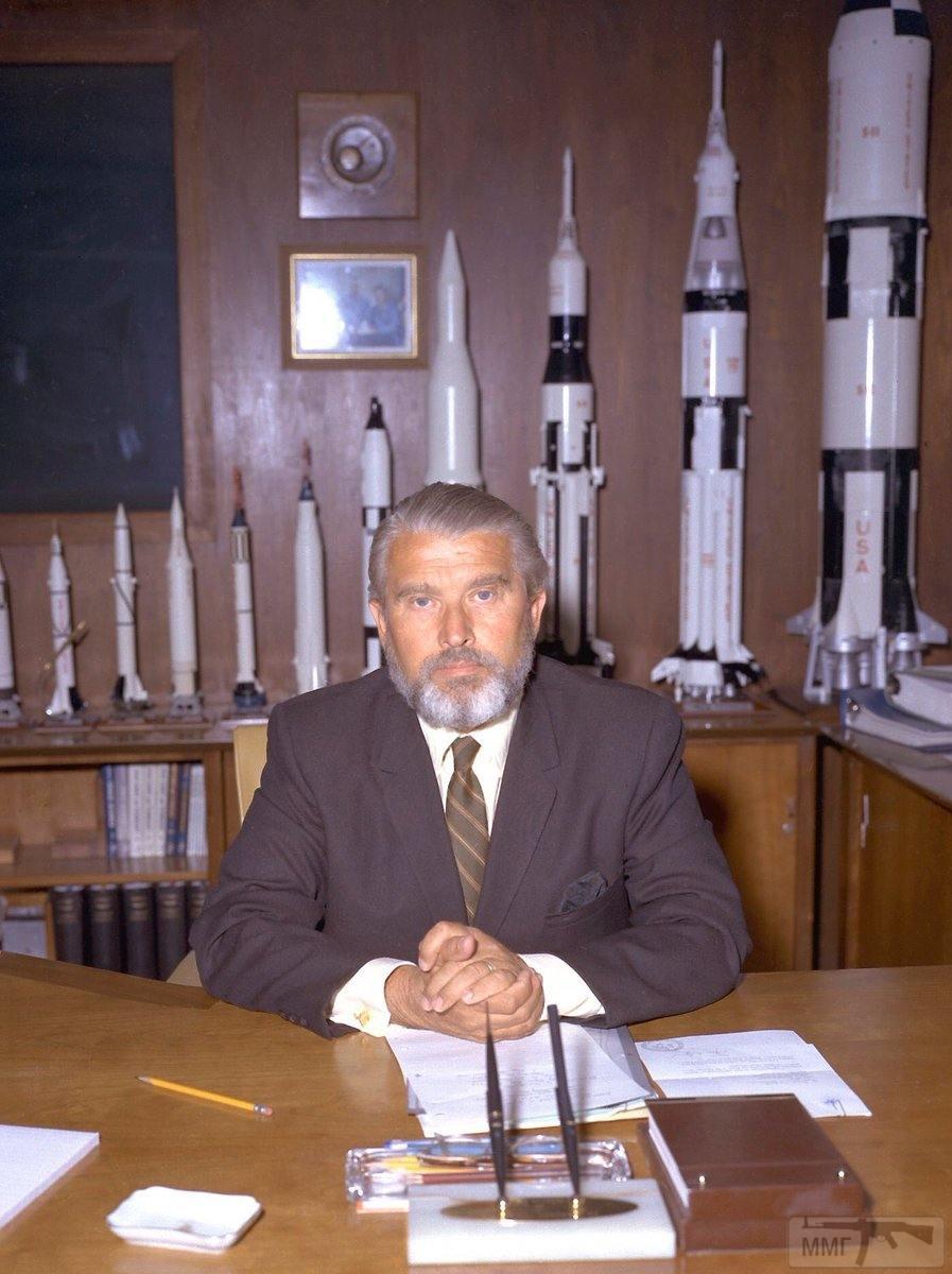 64609 - Освоение космоса - начало