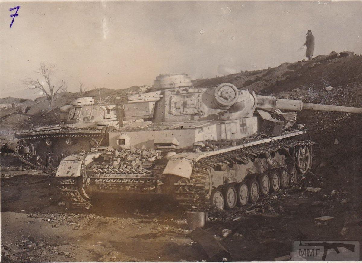 64613 - Военное фото 1941-1945 г.г. Восточный фронт.