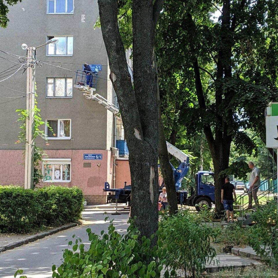 64615 - Украина - реалии!!!!!!!!