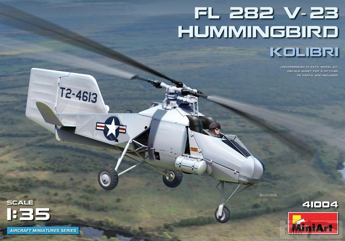 64659 - Самолеты Luftwaffe