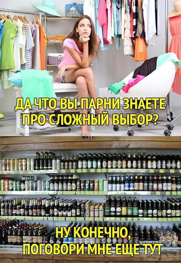 64683 - Пить или не пить? - пятничная алкогольная тема )))