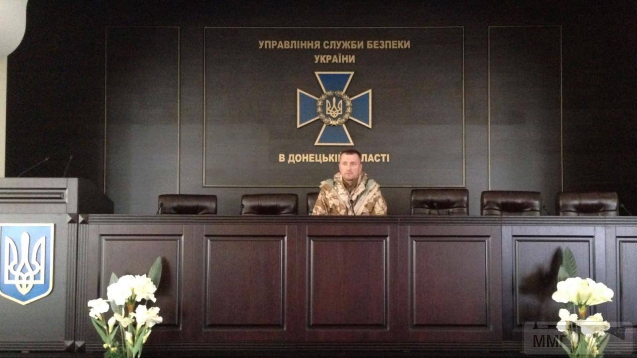 64696 - ДонСБУ, порожній зал засідань