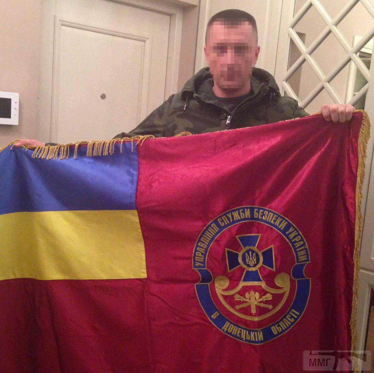64697 - Співробітники місцевого СБУ ніяк не допомагали українським військовим