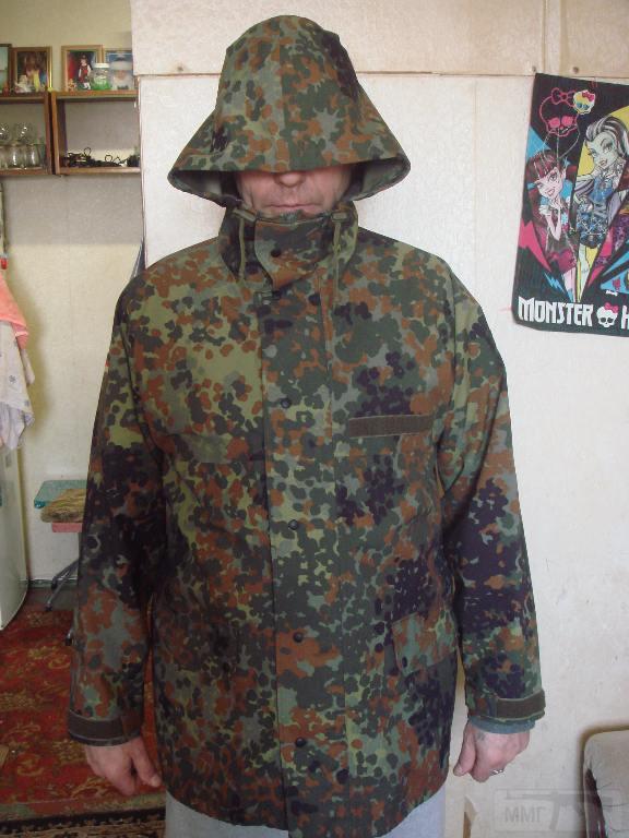 6470 - куртка мембранная gore-tex