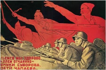 6482 - Красная пропаганда.
