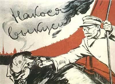 6486 - Красная пропаганда.