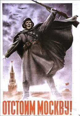 6487 - Красная пропаганда.