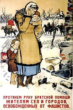 6489 - Красная пропаганда.