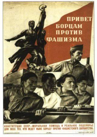 6491 - Красная пропаганда.