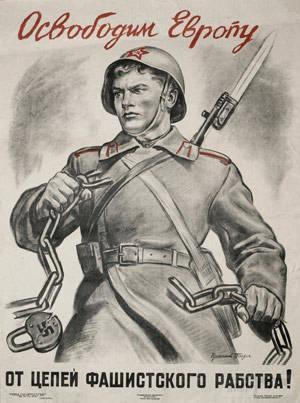 6492 - Красная пропаганда.