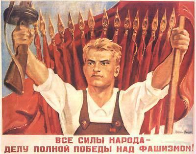 6494 - Красная пропаганда.