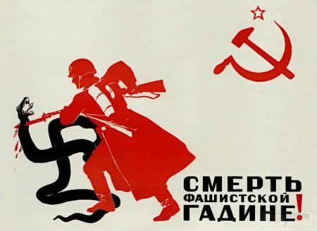 6495 - Красная пропаганда.