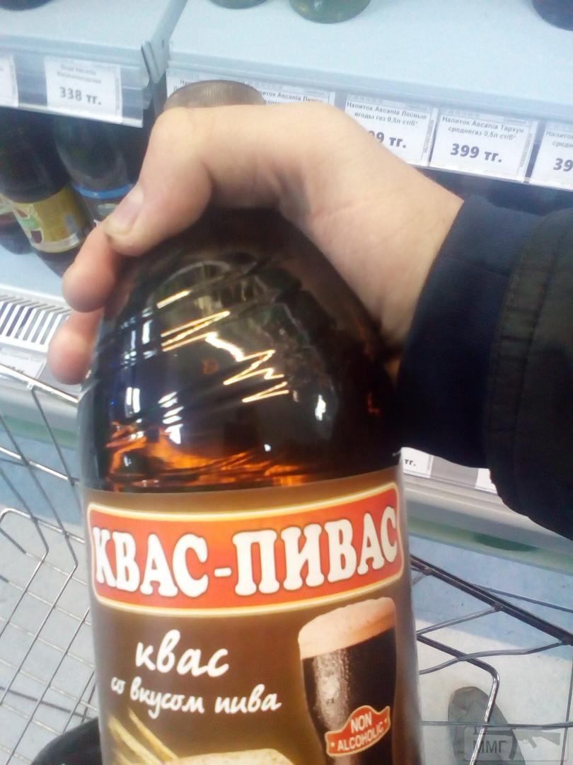 64979 - А в России чудеса!