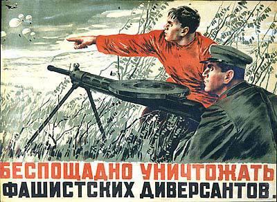 6498 - Красная пропаганда.