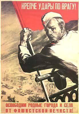 6501 - Красная пропаганда.