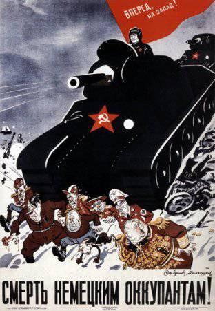 6503 - Красная пропаганда.
