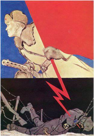 6504 - Красная пропаганда.