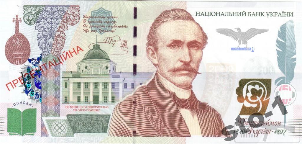 65075 - А в России чудеса!