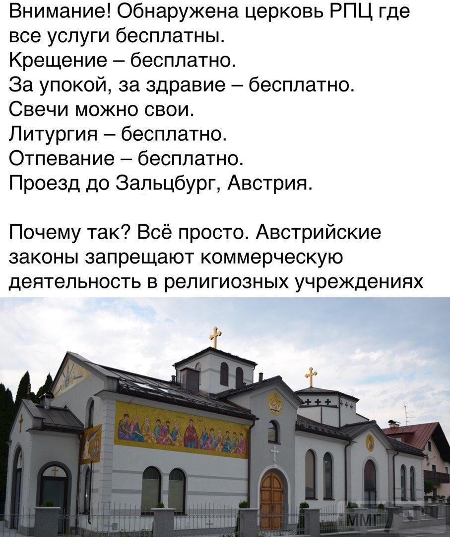 65087 - А в России чудеса!