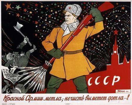 6509 - Красная пропаганда.