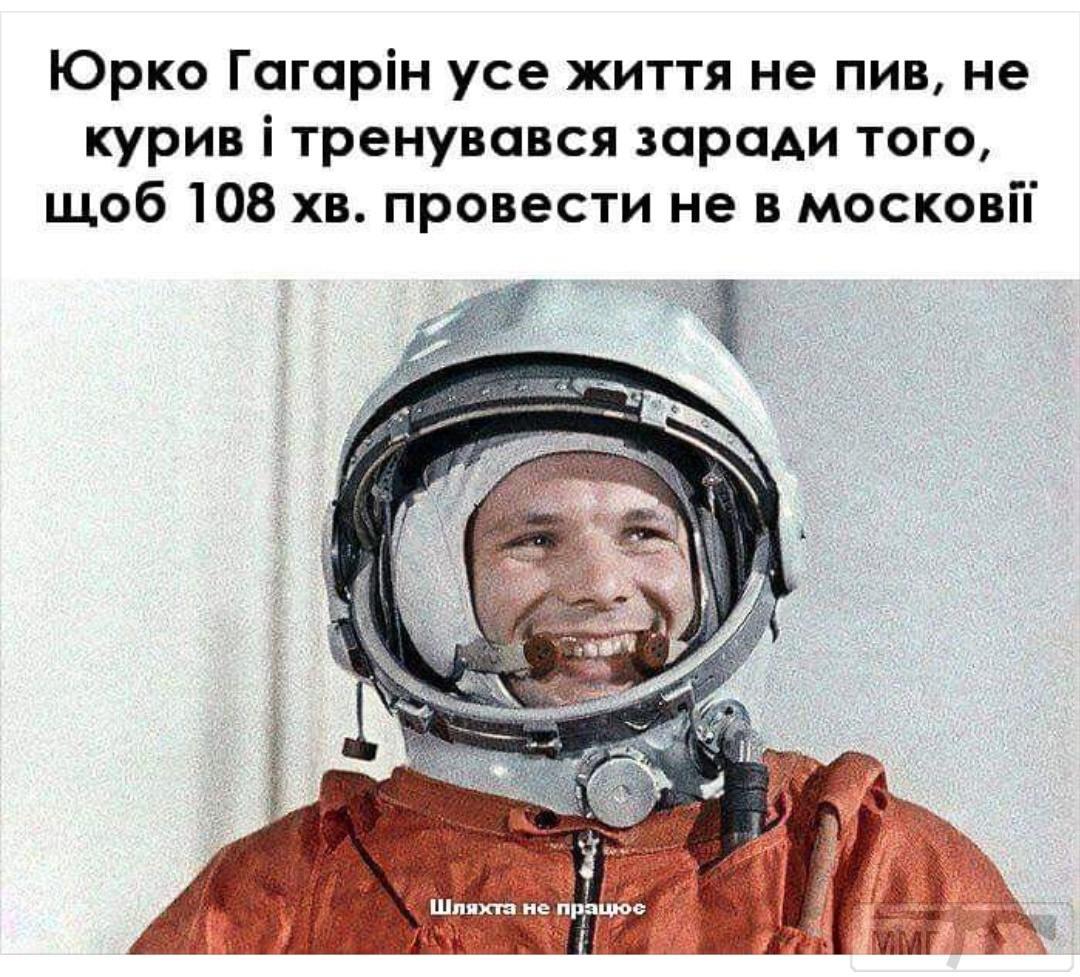 65090 - А в России чудеса!