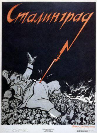 6510 - Красная пропаганда.