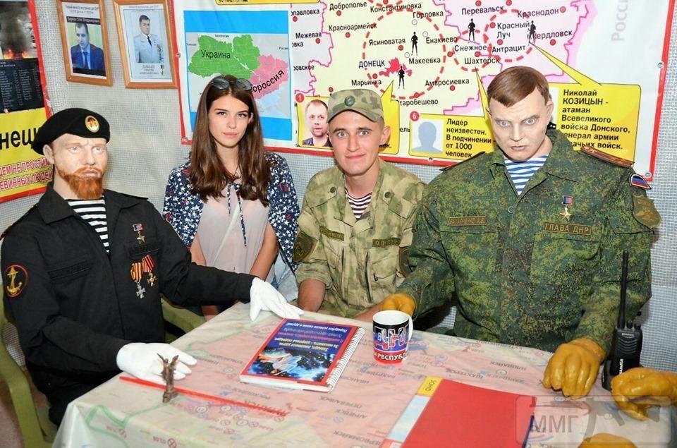65279 - Командование ДНР представило украинский ударный беспилотник Supervisor SM 2, сбитый над Макеевкой