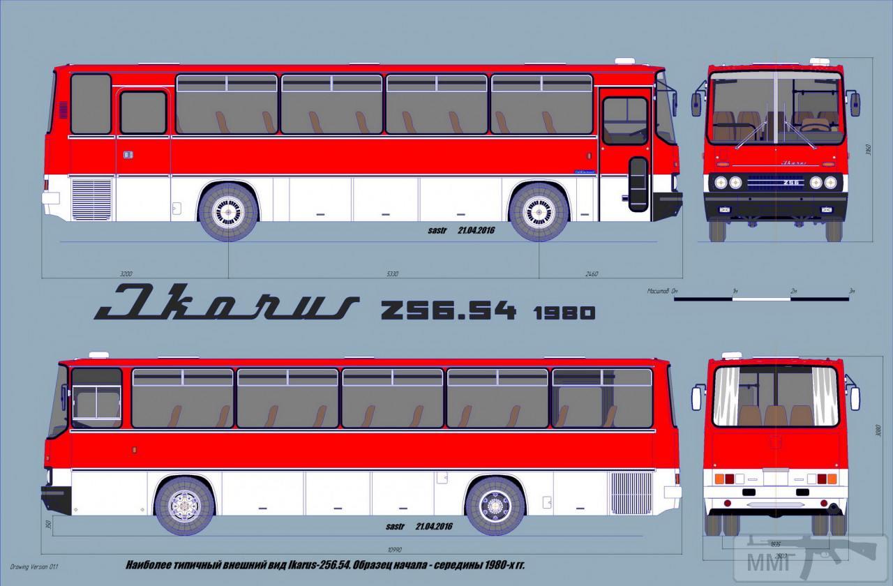 65294 - Икарусы