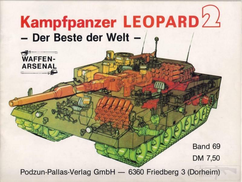 6530 - Современные танки