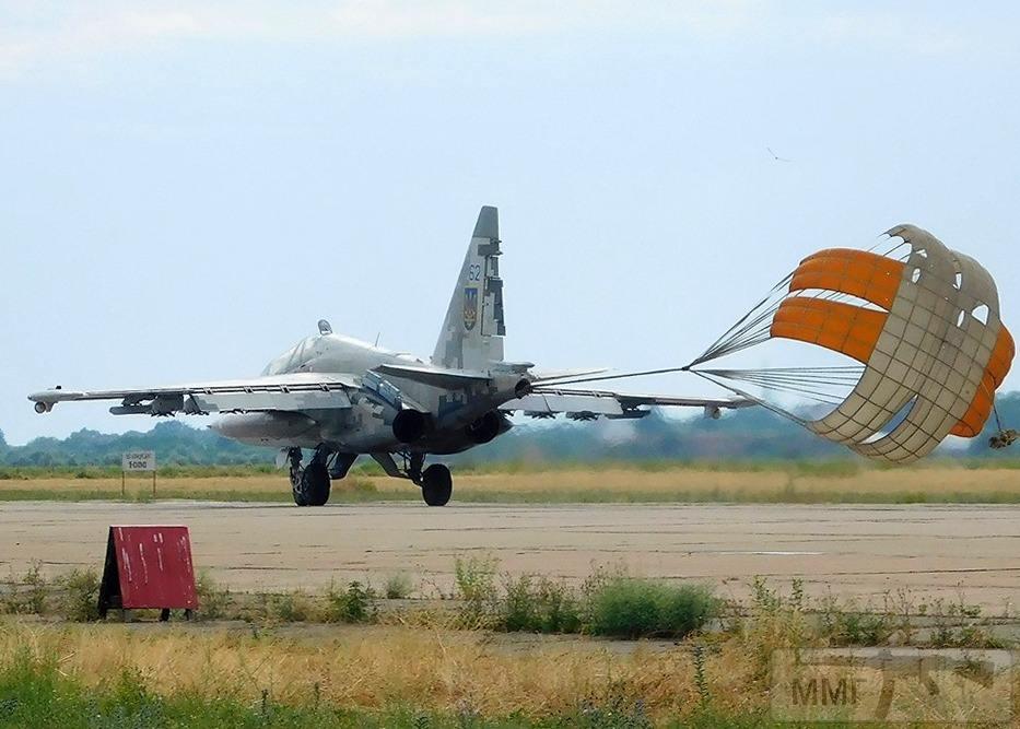 65394 - Воздушные Силы Вооруженных Сил Украины