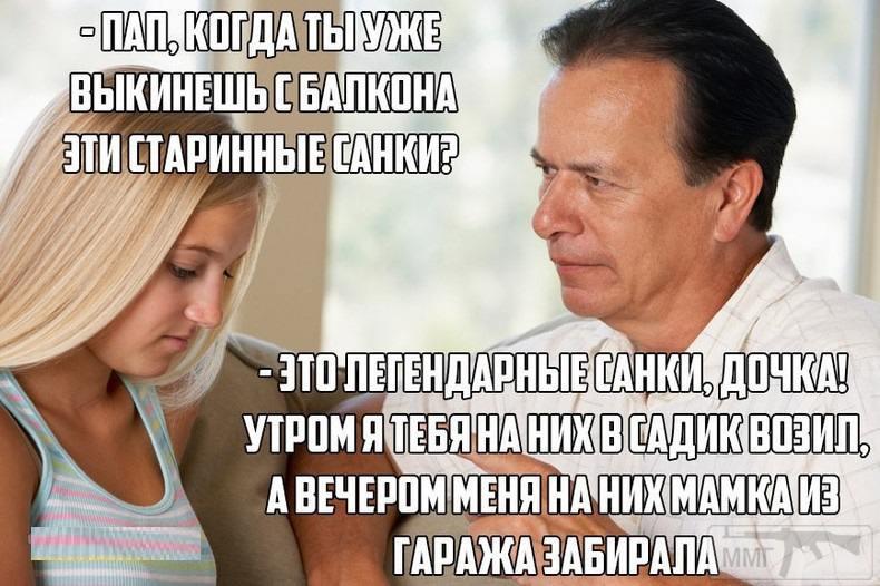 65424 - Пить или не пить? - пятничная алкогольная тема )))