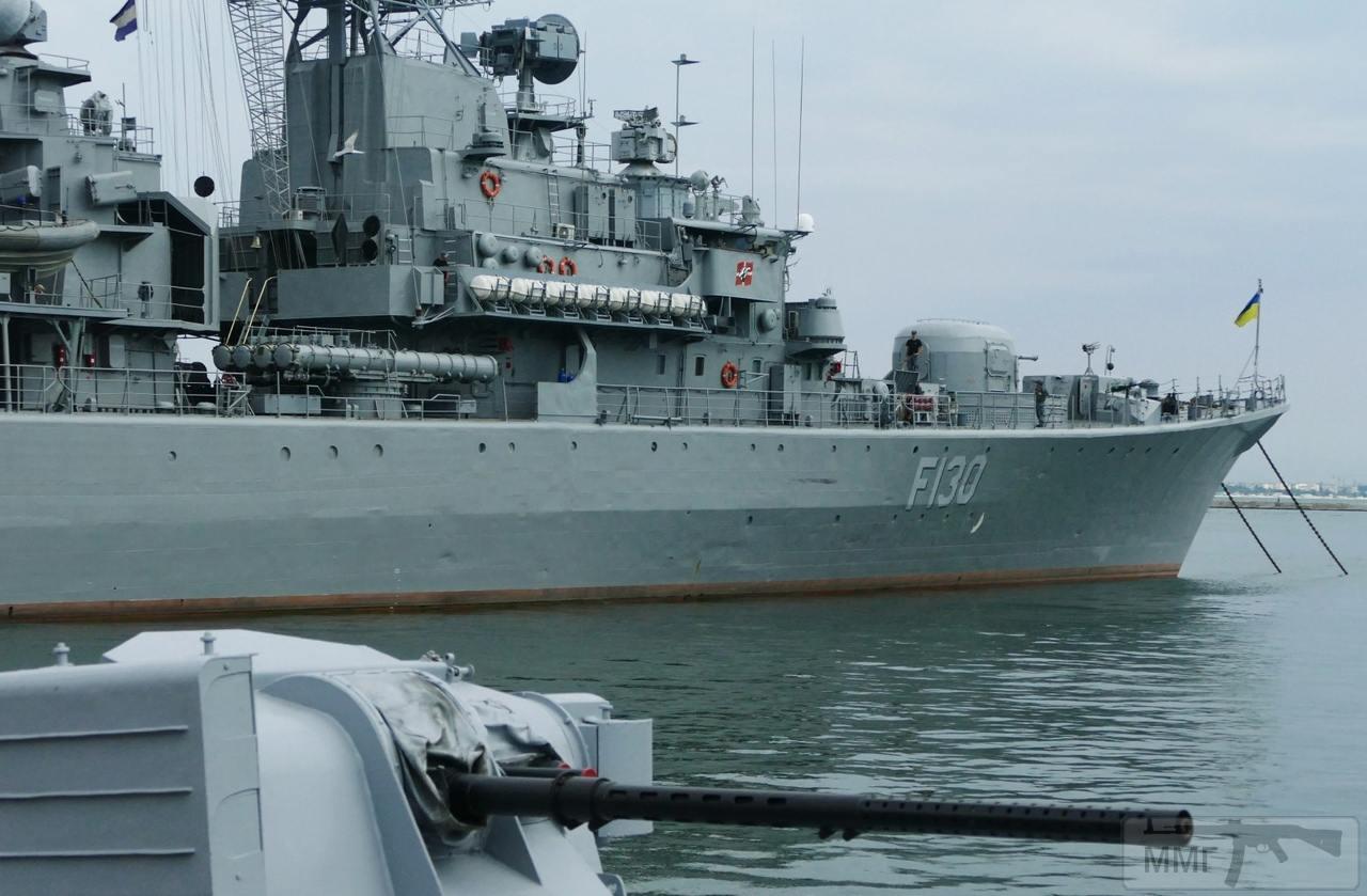 65486 - Военно-Морские Силы Вооруженных Сил Украины