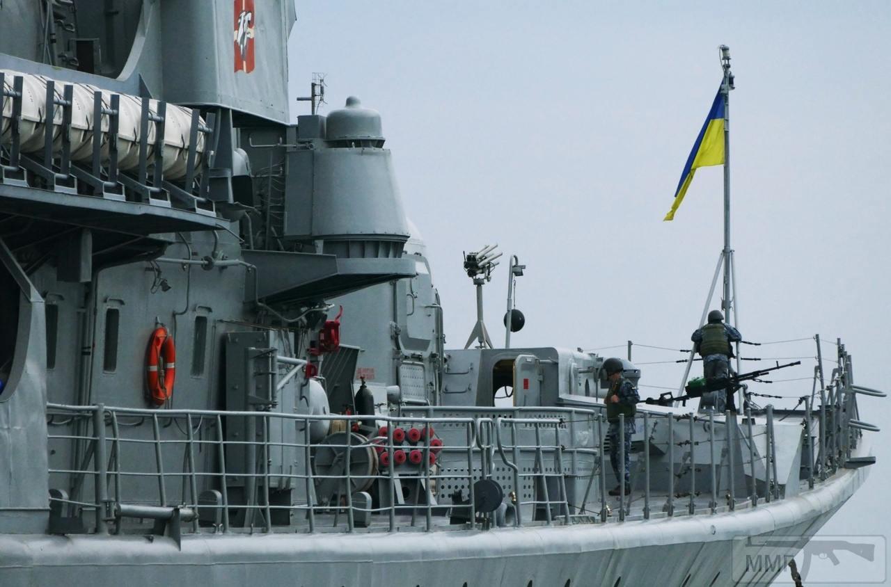 65487 - Военно-Морские Силы Вооруженных Сил Украины