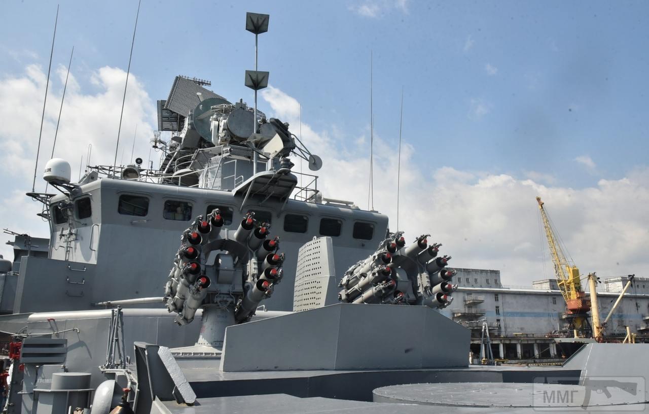 65488 - Военно-Морские Силы Вооруженных Сил Украины