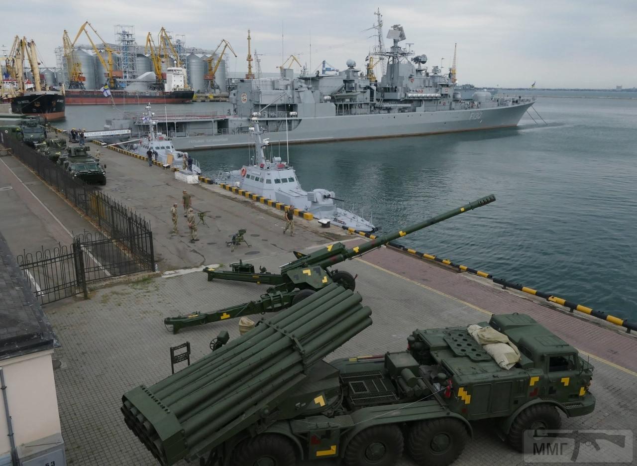 65489 - Военно-Морские Силы Вооруженных Сил Украины