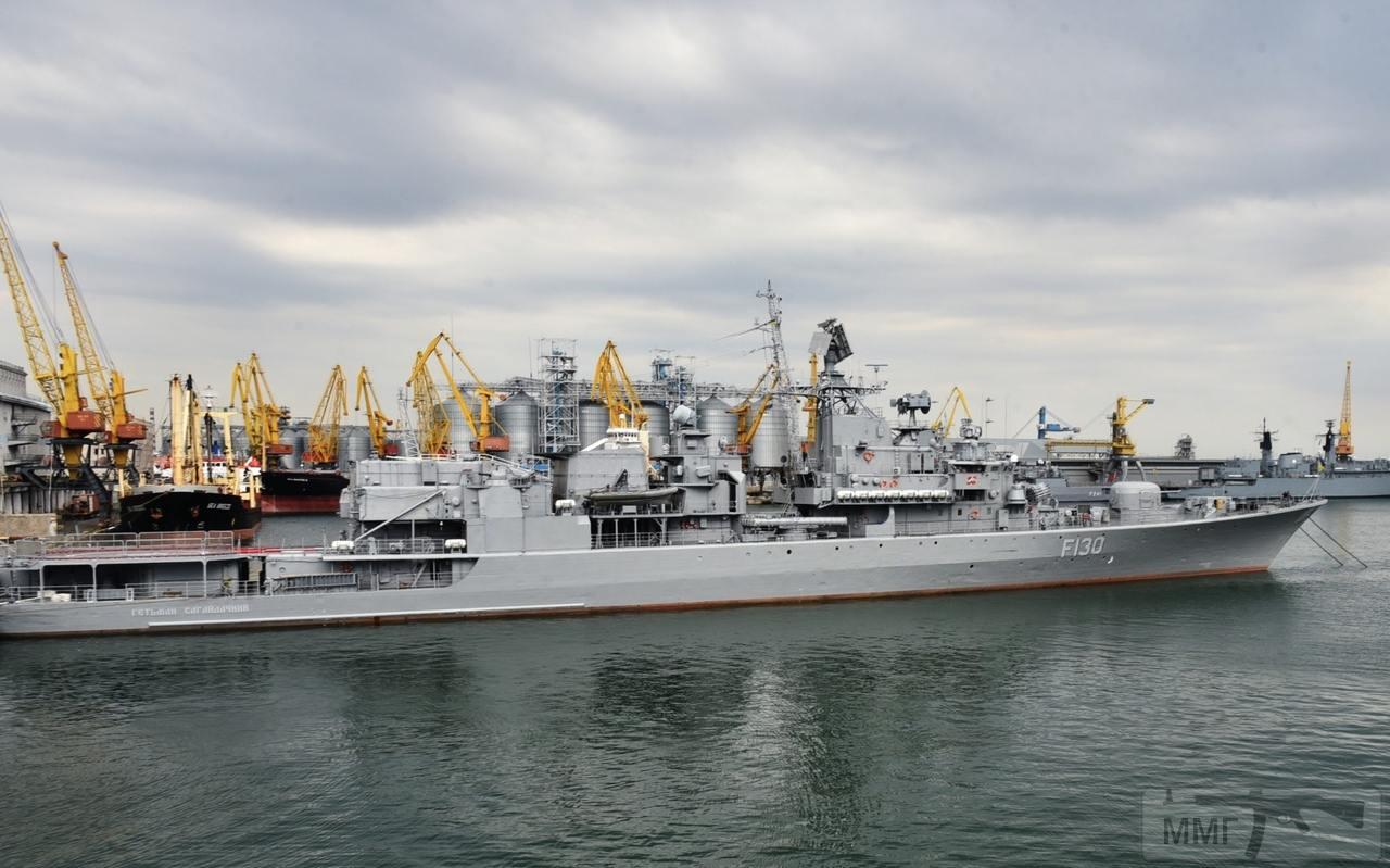 65490 - Военно-Морские Силы Вооруженных Сил Украины